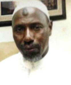 Feared Disappearance Of Imam Sawaneh